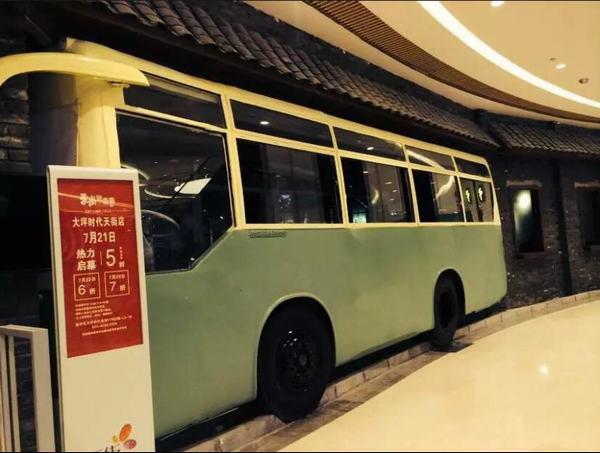 重庆大坪致青春餐厅装修