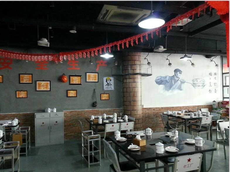 重庆火锅店装修