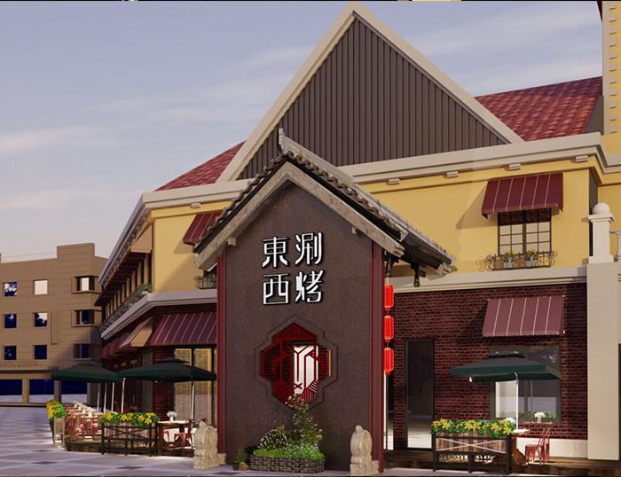 重庆冉家坝东刷西烤店装修